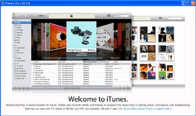 iTunesチュートリアル画面