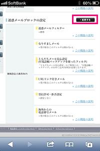 mail_kyohiMysoft03