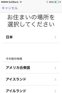 gamecenterアプリ03