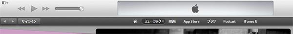itunesのiTunesStore画面