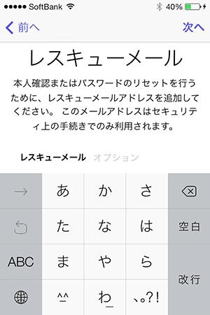 gamecenterアプリ10