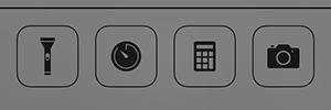 コントロールセンター画面_最下段ボタン