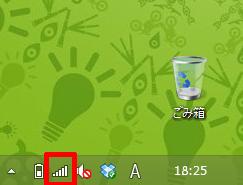 パソコン側のWiFiテザリング設定01
