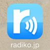 radikoアイコン