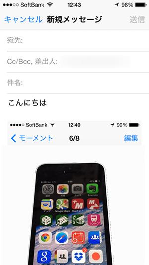 cameraroll_写真選択6
