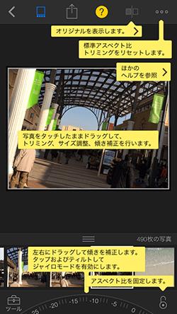 iPhoto_help01