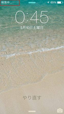 iphone故障-キャリヤ検索中