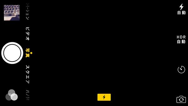 iOS8_カメラアプリ新機能画面