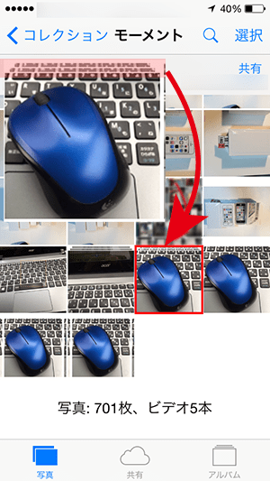 標準写真アプリ_バーストモード写真アイコン