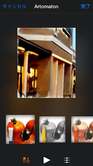 ios8_カメラアプリ_他アプリフィルター呼び出し機能05