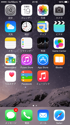 iPhone6_ホーム画面初期