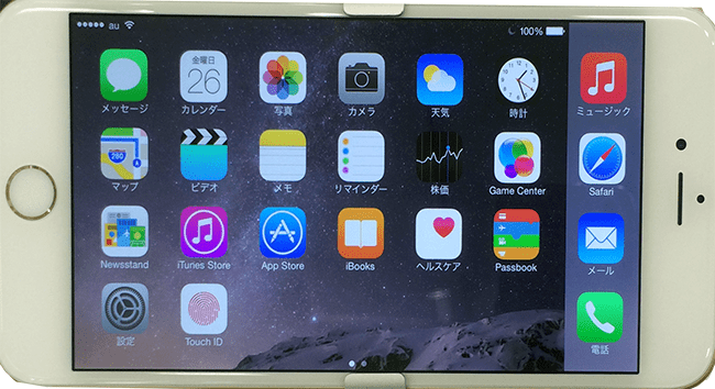 iphone6plus_横
