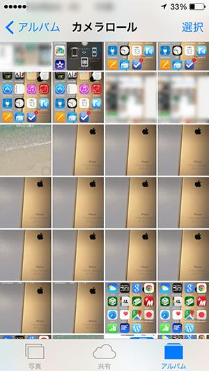カメラアプリ_カメラロール一覧画面