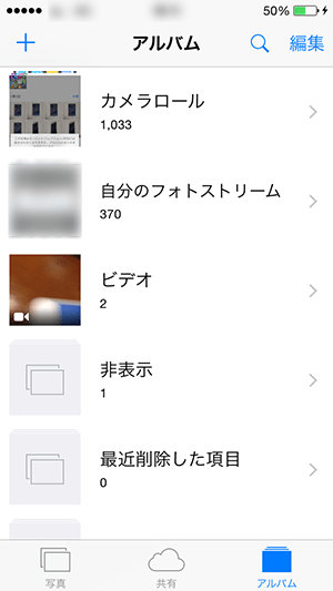 写真アプリ_アルバム画面