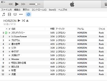 iTunes_CD取り込み中画面