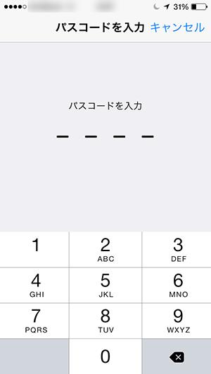 ios8_TouchID_passcode入力画面