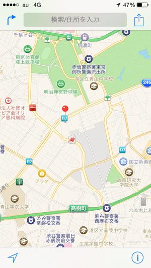 ios8_map地図アプリ現在地