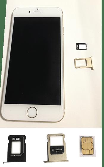 iPhone6_simカードトレイセット