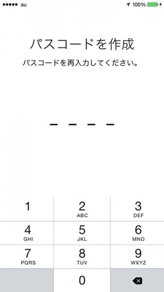 iOS8のiphone本体ロック解除用パスコード