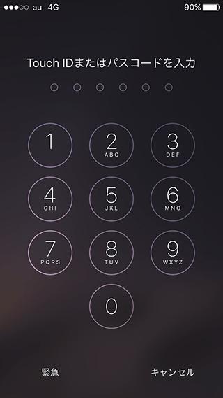 iOS9_iPhone本体ロック解除用パスコード入力画面