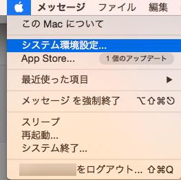 Macパソコン_Finder環境設定