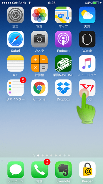 iOS8_アプリ削除_アプリ長押し