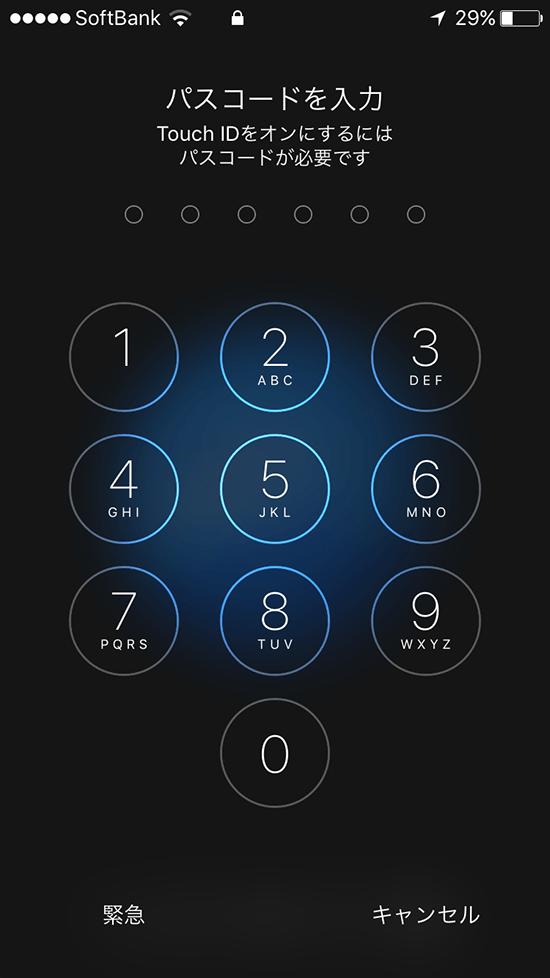 iphon7_電源オン直後パスコード入力画面
