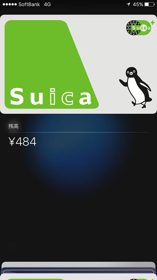 現金チャージでsuicaカードを選択表示した画面