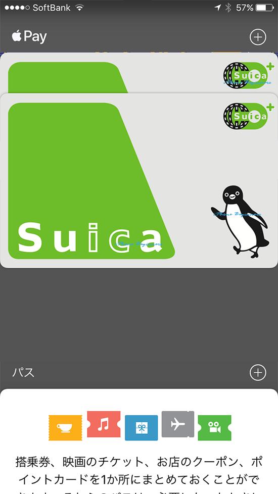 walletアプリ_ApplePay_カード削除後画面