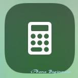 iOS11_コントロールセンター画面_計算機アプリ操作アイコン