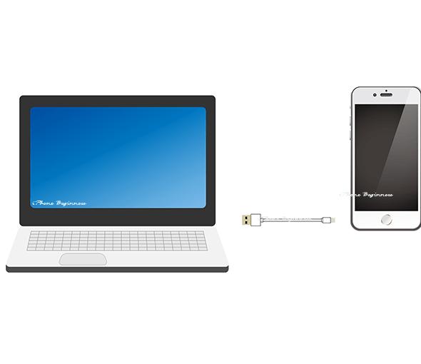 iphoneとPCをUSBケーブルで接続