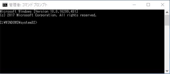 Windows10_コマンドプロンプト画面