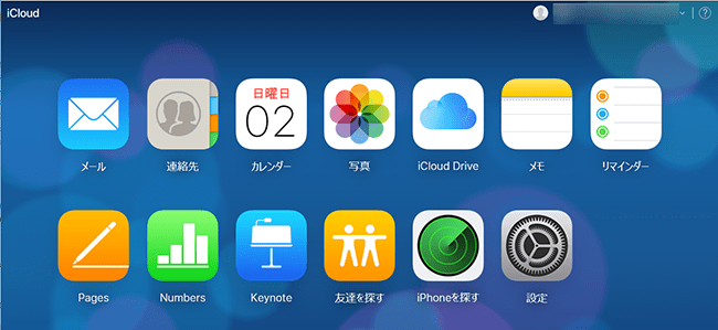 iCloud-for-Windows起動画面