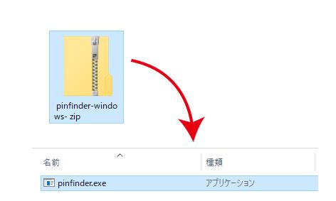 機能制限パスコードを解読する方法(Pinfinderを使用する方法) | iPhone