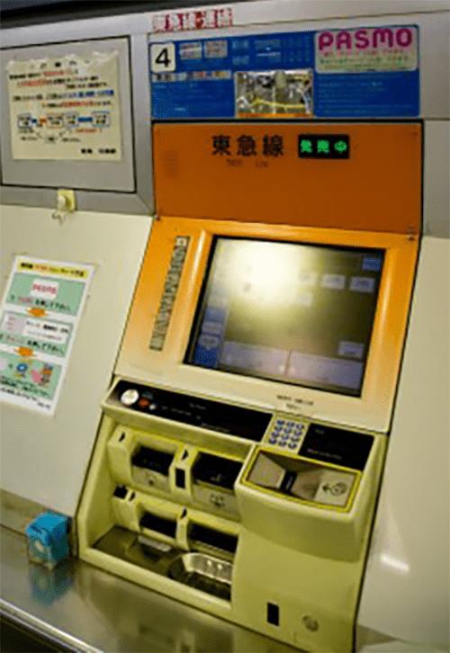 私鉄駅設置のチャージ対応券売機