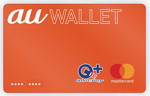 au_Walletカード