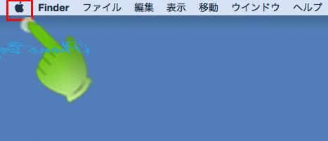 Macパソコン_アップルアイコン