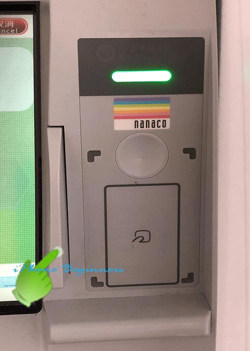 セブン銀行ATM機の電子マネ画面_電子マネーセンサー部分