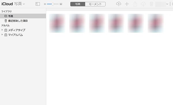 iCloud-com_icloud写真画面
