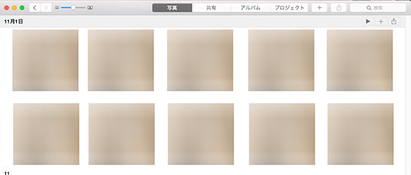 Macパソコン_写真アプリiCloudフォトライブラリに保存されている写真一覧画面