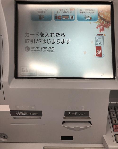 セブン銀行ATM機