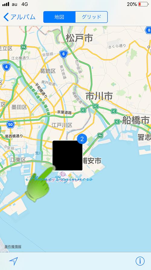 写真アプリ_撮影地_地図上撮影地確認