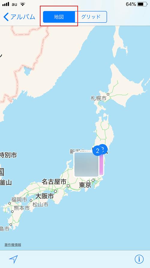 写真アプリ_アルバム一覧画面_撮影地_地図上一覧