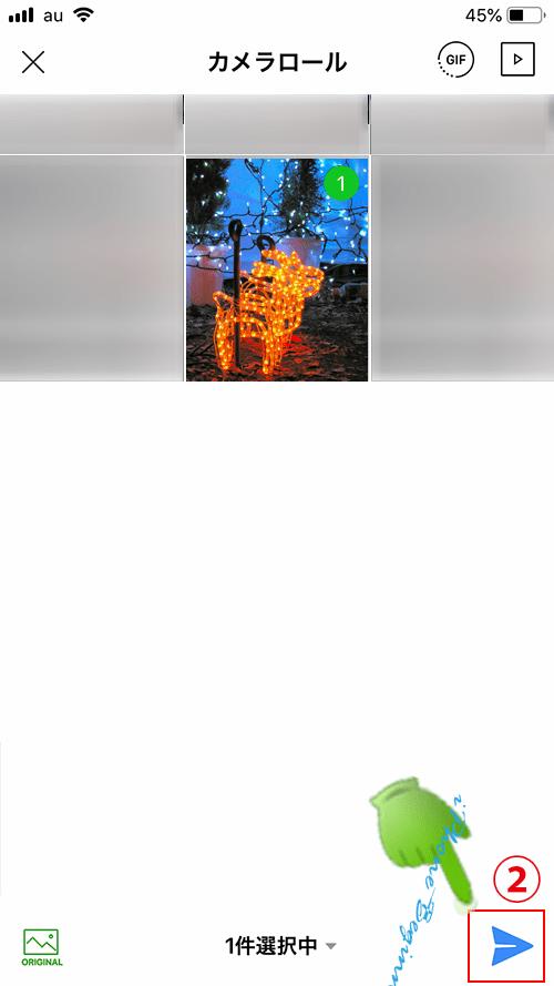 LINEトーク写真送信する方法_オリジナル画質指定送信