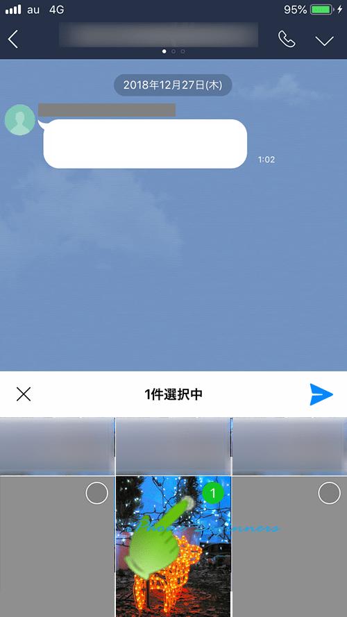 LINEトーク写真送信する方法_写真選択