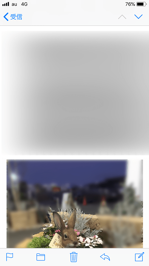 メールアプリ_受信メール_画像添付ファイル