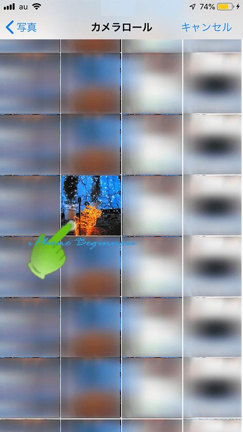 連絡先写真登録_保存されている写真を写真アプリから選択