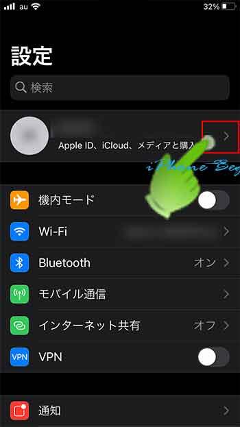 設定アプリ画面_AppleID