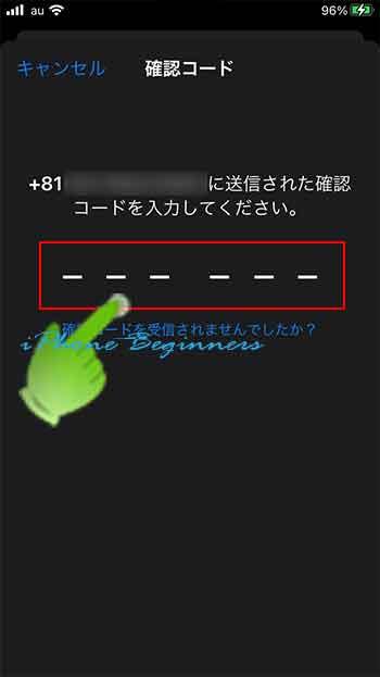 AppleID画面_2ファクタ認証_音声通話_確認コード入力画面