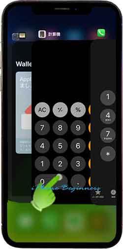 iphone11フレーム_Appスイッチャー_アプリ選択